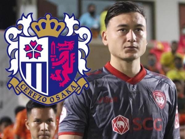 Bóng đá Việt Nam 7/1: Văn Lâm đạt thỏa thuận với Cerezo Osaka